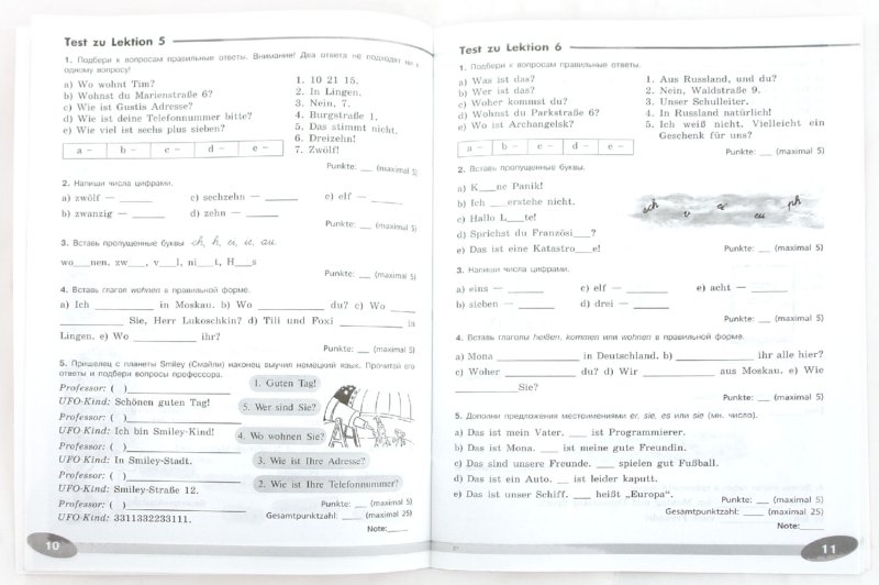 контрольные немецкий работы гдз язык