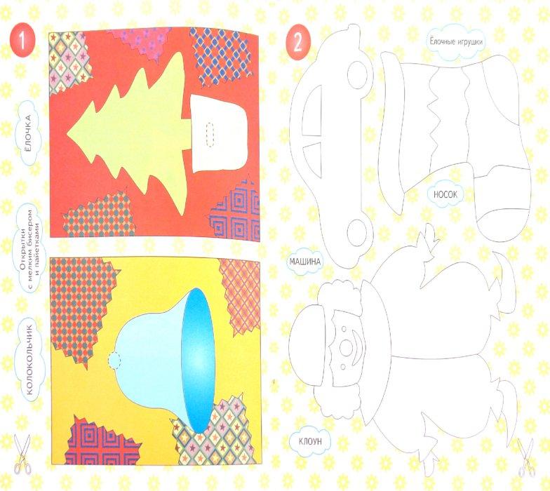 Иллюстрация 1 из 6 для Поделки из бисера - Анистратова, Гришина | Лабиринт - книги. Источник: Лабиринт