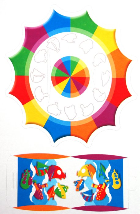 """Иллюстрация 1 из 23 для Игра-конструктор. Карусель """"Едем, плаваем, летаем"""" (06718) - Любовь Жданова   Лабиринт - игрушки. Источник: Лабиринт"""