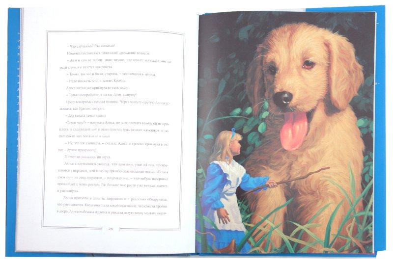 Иллюстрация 1 из 42 для Алиса в Стране Чудес - Льюис Кэрролл | Лабиринт - книги. Источник: Лабиринт