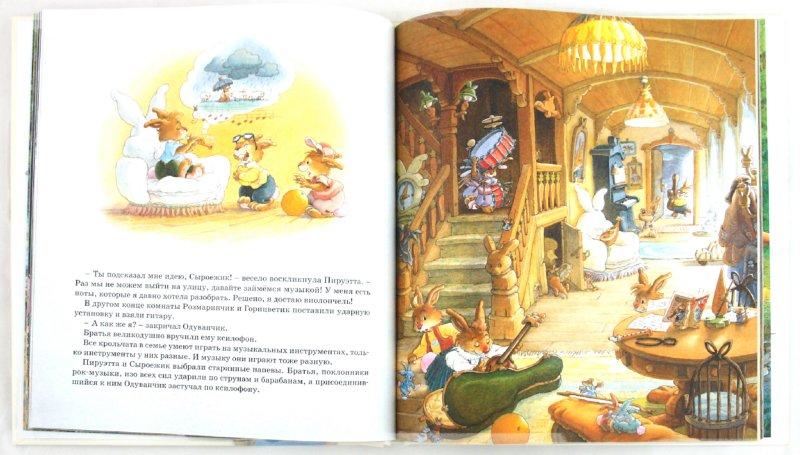 Иллюстрация 1 из 59 для Урок рисования - Юрье, Жуанниго | Лабиринт - книги. Источник: Лабиринт