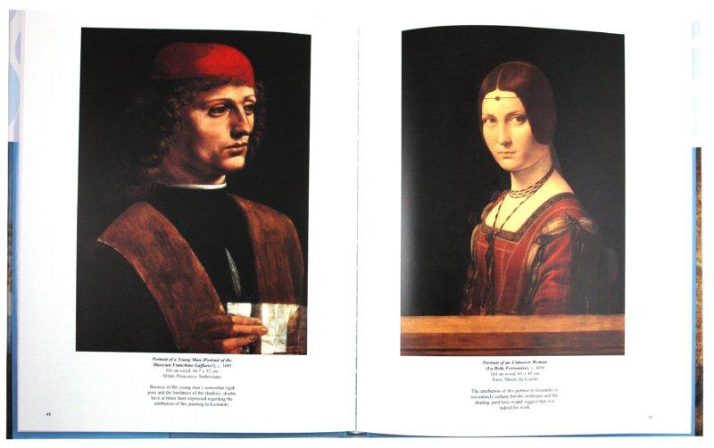 Иллюстрация 1 из 16 для Leonardo - Frank Zollner | Лабиринт - книги. Источник: Лабиринт