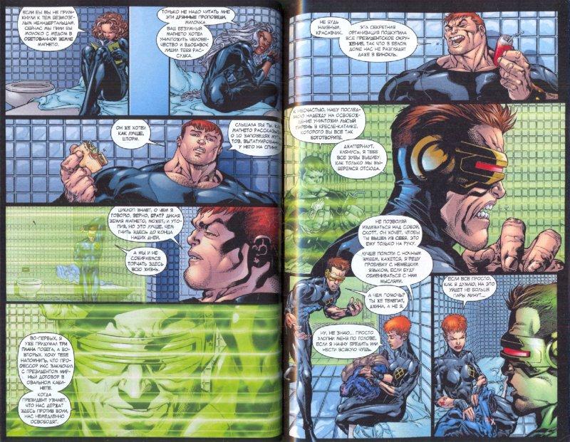 Иллюстрация 1 из 12 для Комикс. Возвращение в оружие Икс. Том 2 | Лабиринт - книги. Источник: Лабиринт