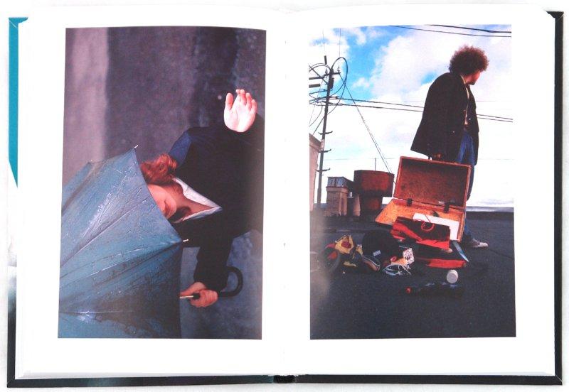 Иллюстрация 1 из 17 для Убить эмо. Лето без Стаси - Юля Лемеш | Лабиринт - книги. Источник: Лабиринт