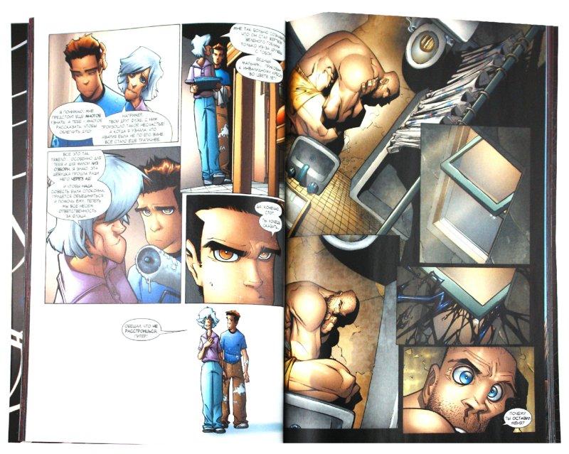 Иллюстрация 1 из 12 для Комикс. Голод. Том 1 | Лабиринт - книги. Источник: Лабиринт
