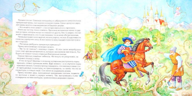 Иллюстрация 1 из 14 для Сказки о принцессах. Спящая красавица | Лабиринт - книги. Источник: Лабиринт