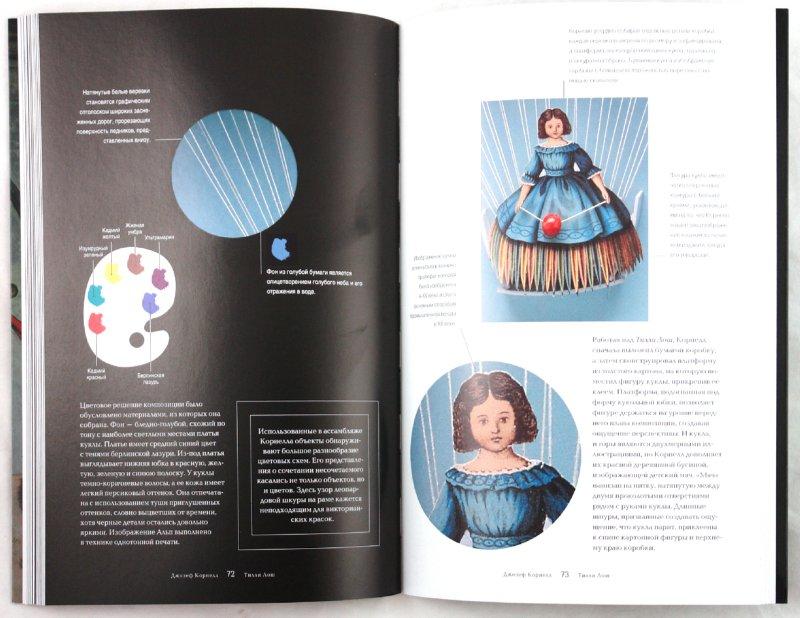 Иллюстрация 1 из 46 для Сюрреалисты - Лаура Томпсон | Лабиринт - книги. Источник: Лабиринт