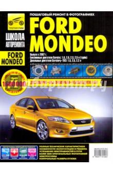 Книга Ford Mondeo. Руководство по эксплуатации, техническому обслуживанию и ремонту