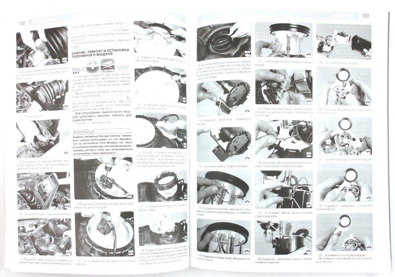 Иллюстрация 1 из 6 для Ford Mondeo. Руководство по эксплуатации, техническому обслуживанию и ремонту | Лабиринт - книги. Источник: Лабиринт