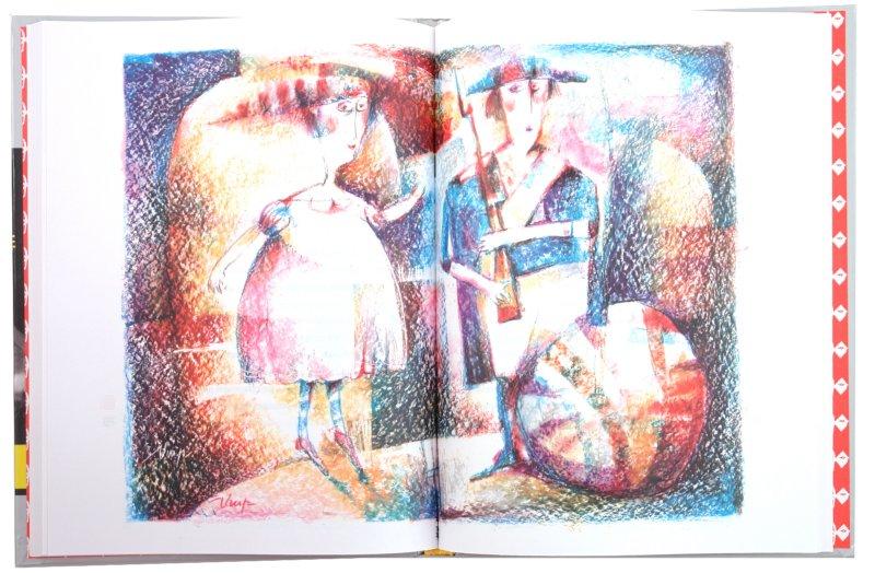 Иллюстрация 1 из 27 для Зеркальные сказки: Старые сказки на новый лад - Нина Тараян | Лабиринт - книги. Источник: Лабиринт