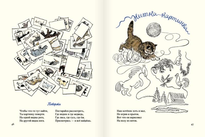 Иллюстрация 1 из 63 для Пик, Пак, Пок - Алексей Лаптев | Лабиринт - книги. Источник: Лабиринт