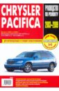 Chrysler Pacifica: Руководство по эксплуатации, техническому обслуживанию и ремонту mercedes e class w211 т 211 amg с 2002 по 2009 год руководство по эксплуатации и техническому обслуживанию