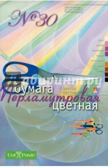 Набор цветной перламутровой бумаги (9 цветов, 9 листов) (11-409-59)