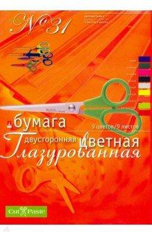 Бумага цветная двусторонняя глазурованная (9 цветов, 9 листов) (№31 11-409-60)