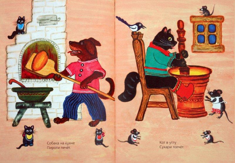 Иллюстрация 1 из 27 для Курочка в сапожках. Русские народные песенки и потешки | Лабиринт - книги. Источник: Лабиринт