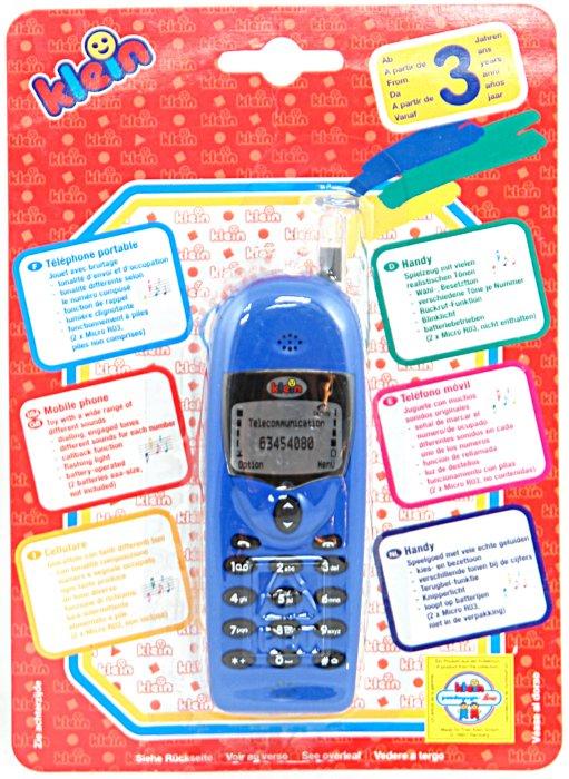 Иллюстрация 1 из 4 для Радиотелефон (4920)   Лабиринт - игрушки. Источник: Лабиринт