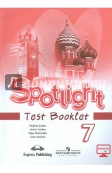 англ яз 7 класс учебник spotlight