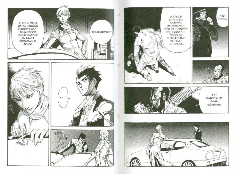 Иллюстрация 1 из 16 для Легенда о вампире. Книга 5. Порождения тьмы - Саки Окусэ   Лабиринт - книги. Источник: Лабиринт