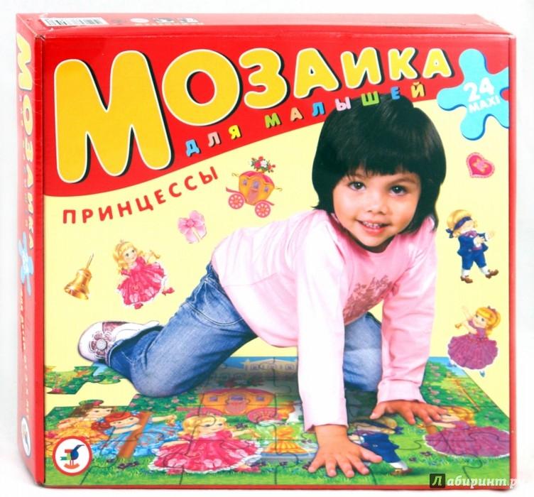 Иллюстрация 1 из 13 для Мозаика для малышей. Принцессы | Лабиринт - игрушки. Источник: Лабиринт