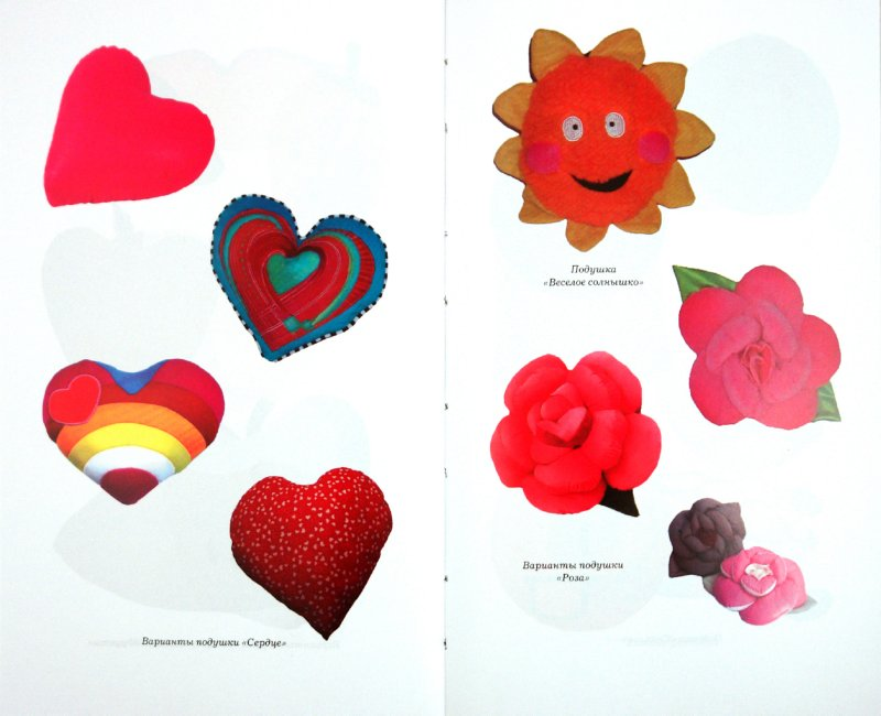 Иллюстрация 1 из 32 для Игрушки-подушки - Светлана Жук | Лабиринт - книги. Источник: Лабиринт