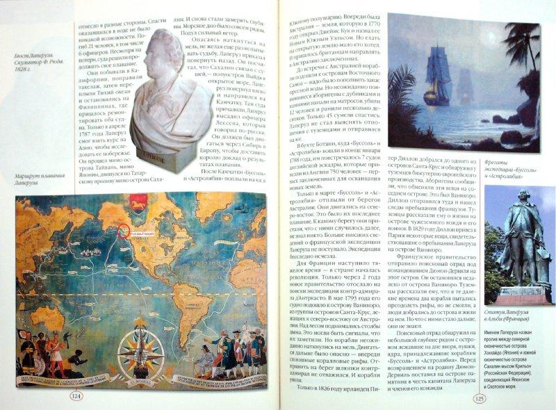 Иллюстрация 1 из 10 для Сто великих тайн мира - Михаил Кубеев | Лабиринт - книги. Источник: Лабиринт