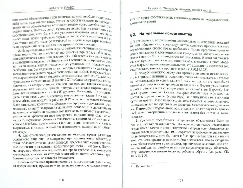 download gender, state and society in soviet and post soviet
