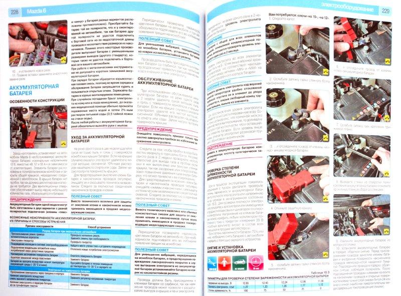 Иллюстрация 1 из 15 для Mazda 6 с 2008 г.: Руководство по эксплуатации, техническому обслуживанию и ремонту. - Фомин, Яцук, Горфин | Лабиринт - книги. Источник: Лабиринт