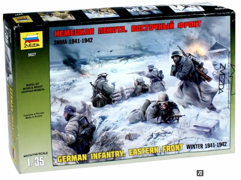 Иллюстрация 1 из 15 для Немецкая пехота. Восточный фронт. Зима 1941-1942 гг. (3627) | Лабиринт - игрушки. Источник: Лабиринт