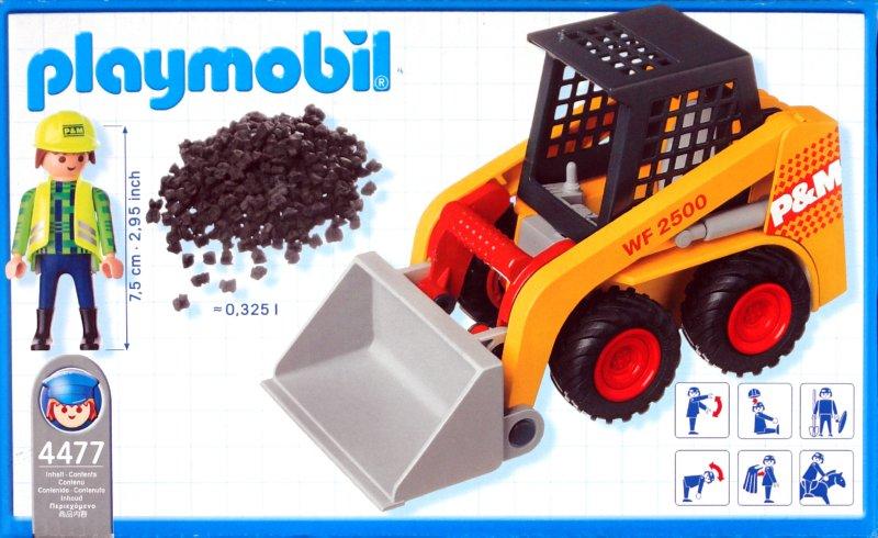 Иллюстрация 1 из 2 для Мини экскаватор (4477) | Лабиринт - игрушки. Источник: Лабиринт