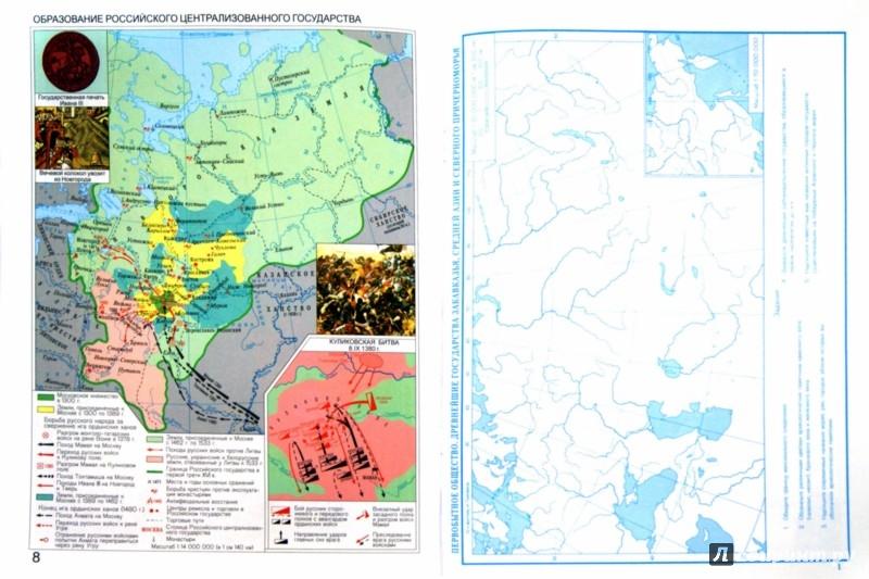 По с россии карт гдз 6 истории контурных атлас комплектом класс