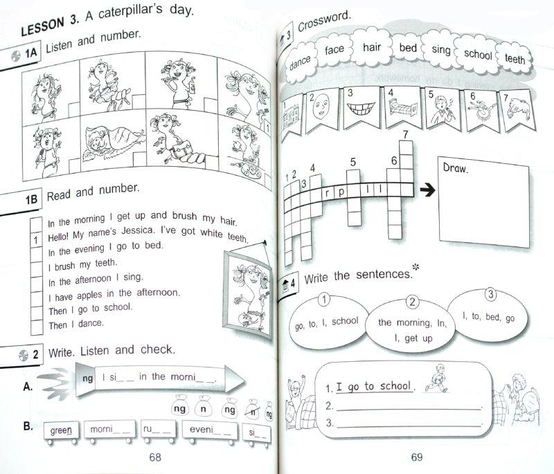 Иллюстрация 1 из 25 для Magic Box 2 :английский для детей 8 лет: рабочая тетрадь - Седунова, Каркашин, Лапицкая | Лабиринт - книги. Источник: Лабиринт