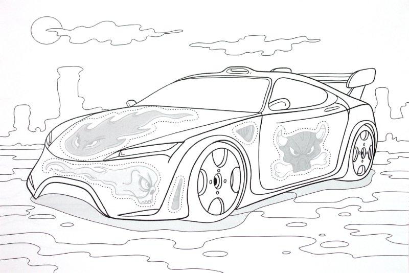 Иллюстрация 1 из 13 для Супергонки на машинах | Лабиринт - книги. Источник: Лабиринт