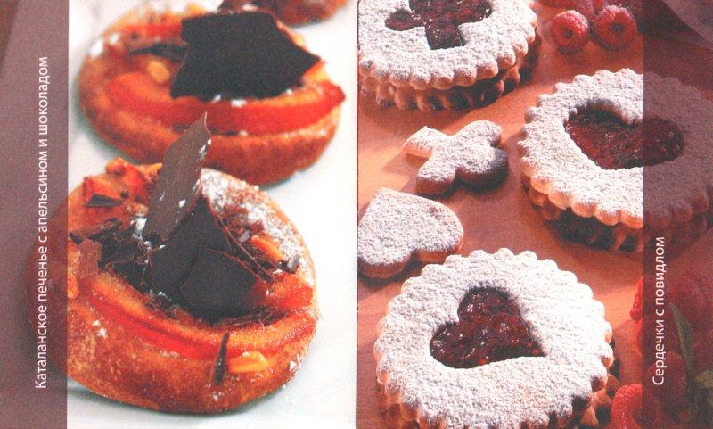 Иллюстрация 1 из 14 для Домашнее печенье на каждый день - Манес, Биттерлих | Лабиринт - книги. Источник: Лабиринт