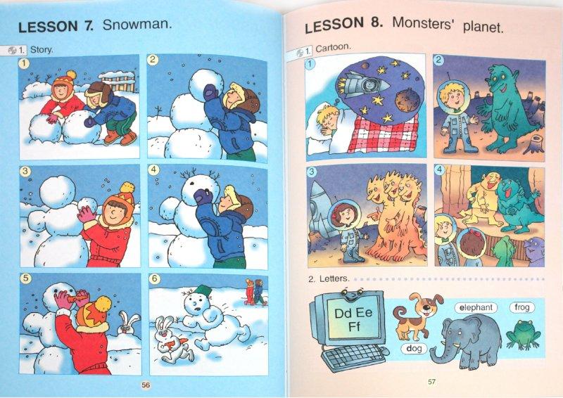 Иллюстрация 1 из 9 для Magic Box 1: английский для детей 7 лет (+СD) - Седунова, Каркашин, Калишевич | Лабиринт - книги. Источник: Лабиринт