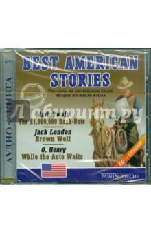BEST AMERICAN STORIES. Рассказы на английском языке (CDmp3)