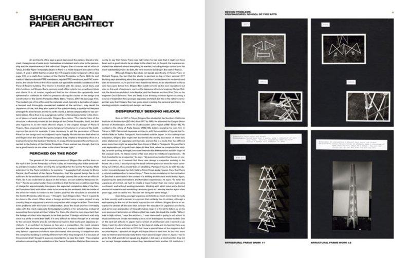 Иллюстрация 1 из 4 для Shigeru Ban, Complete Works 1985-2010 - Philip Jodidio | Лабиринт - книги. Источник: Лабиринт