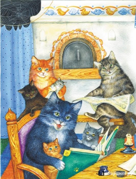 Иллюстрация 1 из 64 для Истории Кота-Мурлыки: сказки | Лабиринт - книги. Источник: Лабиринт