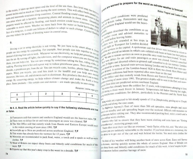 Иллюстрация 1 из 11 для Открывая мир с английским языком. Чтение и письмо. Готовимся к ЕГЭ - С. Юнева | Лабиринт - книги. Источник: Лабиринт