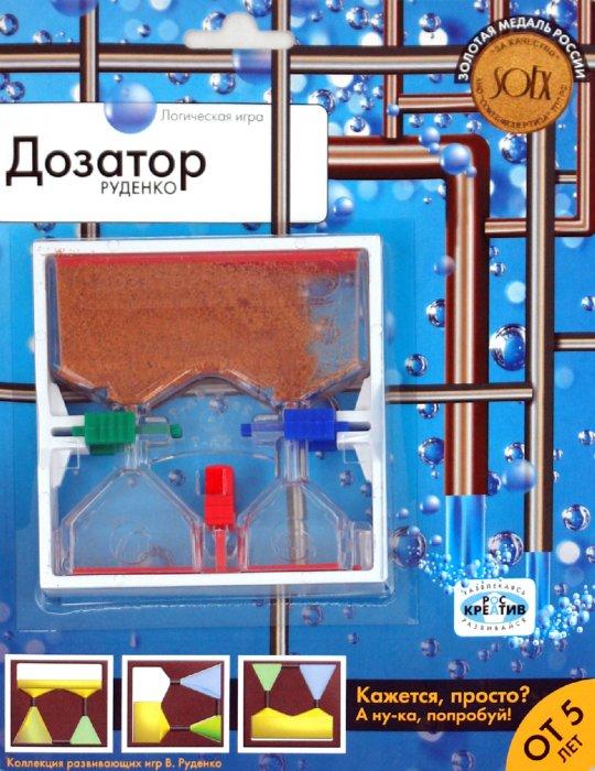 Иллюстрация 1 из 5 для Дозатор Руденко | Лабиринт - игрушки. Источник: Лабиринт