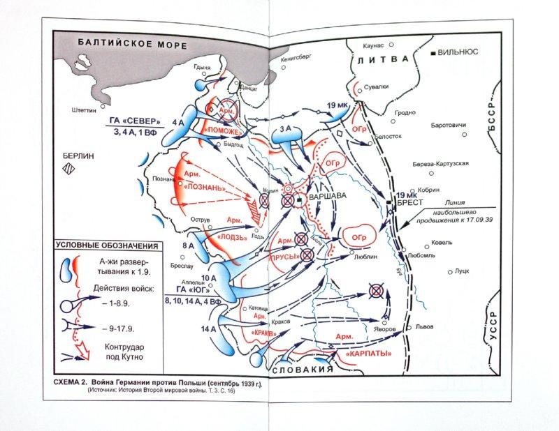 Иллюстрация 1 из 16 для Июнь 1941. Запрограммированное поражение - Лопуховский, Кавалерчик   Лабиринт - книги. Источник: Лабиринт