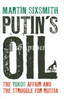Putin's Oil. The Yukos Affair and the Struggle for Russia fatal misconception – the struggle to control world population