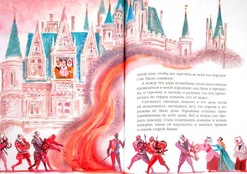 Иллюстрация 1 из 39 для Спящая красавица - Гримм Якоб и Вильгельм   Лабиринт - книги. Источник: Лабиринт