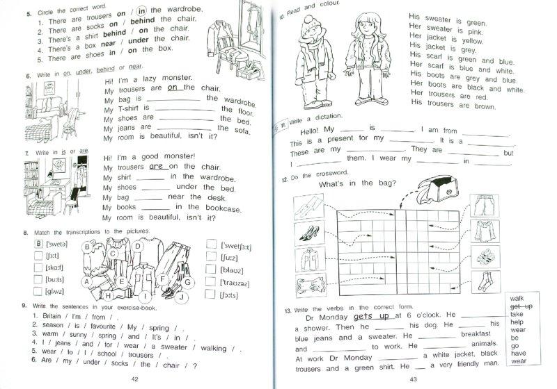 Иллюстрация 1 из 8 для Magic Box 3: английский для детей 9 лет: рабочая тетрадь - Седунова, Лапицкая, Калишевич, Новикова, Пониматко, Севрюкова   Лабиринт - книги. Источник: Лабиринт