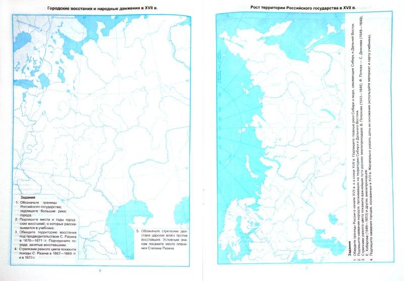 История 7 класс контурная карта стр