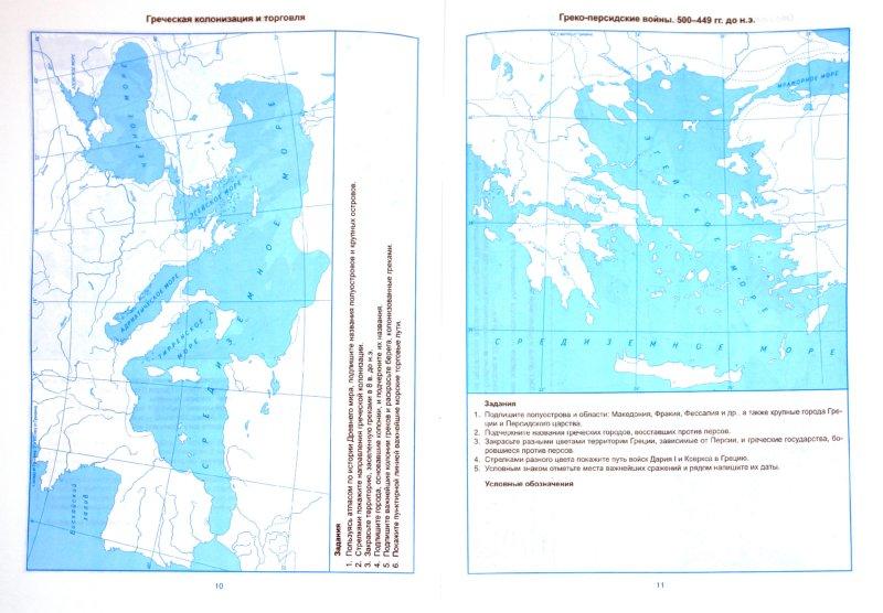 Списать.ру 5 класс история контурная карта