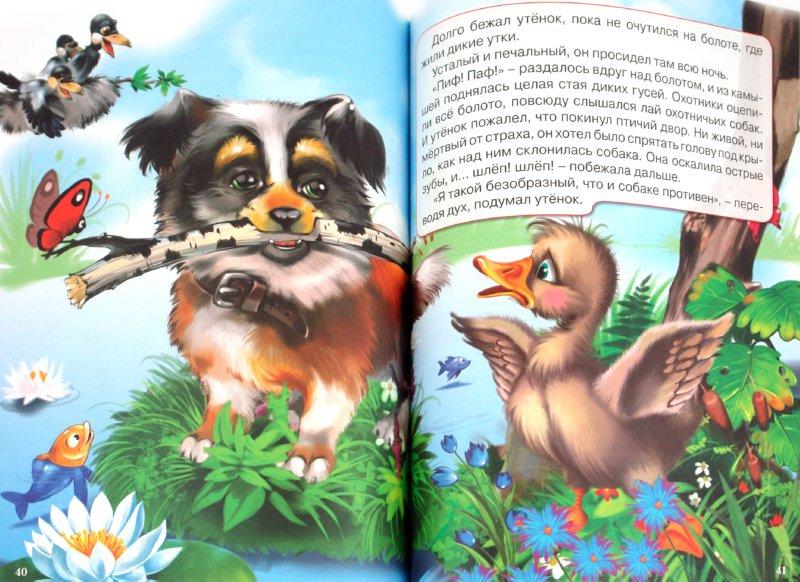 Иллюстрация 1 из 55 для Красная Шапочка | Лабиринт - книги. Источник: Лабиринт
