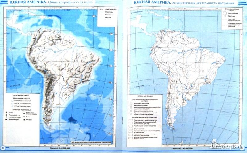 Контурная карта по географии 7 класс ответы галая