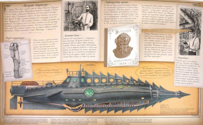 Иллюстрация 1 из 21 для Океанология | Лабиринт - книги. Источник: Лабиринт