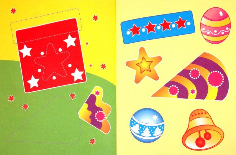 Иллюстрация 1 из 22 для Аппликация. Новогодняя елочка | Лабиринт - книги. Источник: Лабиринт
