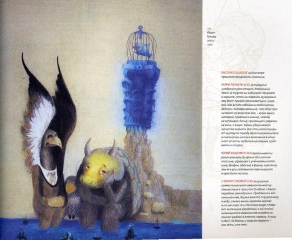 Иллюстрация 1 из 58 для Алиса в Стране Чудес. В стране чудес Алисы - Льюис Кэрролл | Лабиринт - книги. Источник: Лабиринт